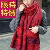 羊毛圍巾-針織非凡加厚禦寒保暖男女圍脖7色61y68[巴黎精品]