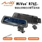 【愛車族】MIO MiVue™ R76T...