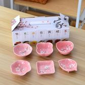 陶瓷味碟子家用餃子蘸料碟創意小菜碟火鍋料醬碗醬油調味碟餐具 森活雜貨