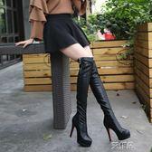 過膝靴 長筒靴子女高跟過膝靴防水台厚底瘦腿彈力靴細跟長靴馬丁靴 igo 艾維朵