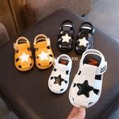 夏季男寶寶叫叫鞋0-1-2歲嬰幼兒防滑軟底學步鞋6-7-8個月女童涼鞋