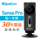 SpotCam Sense Pro 防水型內建溫/濕/亮無線家用WiFi攝影機(含一年期30天雲端循環錄影)