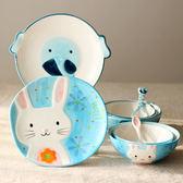 文藝創意卡通兒童四件套裝 浮雕陶瓷餐具 可愛手繪寶寶盤子米飯碗