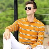polo衫秋季中年男士長袖T恤條紋翻領polo衫保羅寬鬆純棉潮大碼休閒爸爸 交換禮物