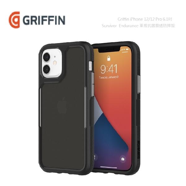 光華商場。包你個頭【Griffin】iPhone 12/12 Pro 手機殼-黑 Survivor Endurance