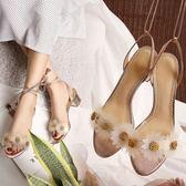 小雛菊涼鞋2018夏季新款韓版交叉綁帶羅馬女鞋粗跟旅游度假沙灘鞋 挪威森林
