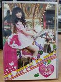 影音專賣店-B10-038-正版DVD【小蜜桃LOVE園好印象(CD+DVD雙碟)】-給你滿滿LOVE好印象