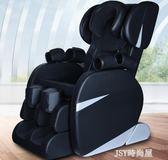 220V銳寶邁按摩椅頸部腰部按摩器家用老人全身揉捏多功能電動按摩沙發QM   JSY時尚屋