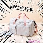 旅行袋2021新款潮旅行包大容量女出差旅游手提短途行李收納袋可套拉桿箱 JUST M