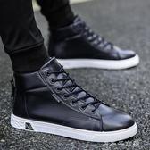 秋季馬丁靴男靴子韓版潮流皮靴高幫男鞋雪地軍靴中幫工裝短靴男士 千千女鞋