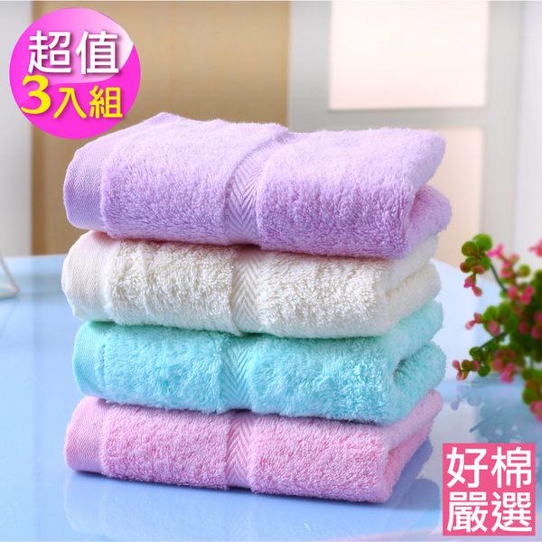 【好棉嚴選】台灣製 卡洛兔甘撚系素色款 蓬鬆加厚吸水 純棉毛巾 (3入組) GH9861