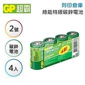 GP超霸 2號 綠能特級 碳鋅電池4入