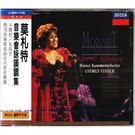 國際中文版171 莫札特:音樂會詠嘆調集CD Mozart:Concert Arias (音樂影片購)