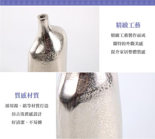 19069-48 花藝瓶(48公分)