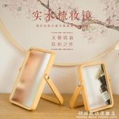 台式化妝鏡歐式鏡子簡約實木梳妝鏡便攜木質桌面鏡可摺疊高清美容     科炫數位
