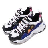 Skechers D Lites 3.0 Zenway 黑 藍 代言人款 老爹鞋 女鞋 復古運動鞋 【PUMP306】 12955BKBL