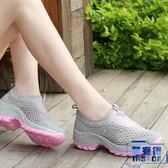 大碼 夏季透氣登山鞋女增高徒步鞋厚底戶外鞋防滑網面跑步鞋【英賽德3C數碼館】