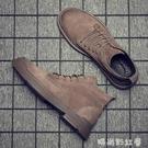 馬丁靴男真皮秋冬季韓版英倫高幫工裝鞋中幫戰狼靴時尚百搭潮男鞋「時尚彩紅屋」