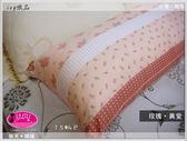 長抱枕(1.5*4尺) ivyの 織品【天長地久系列】: 『玫瑰真愛』100%純棉˙ MIT