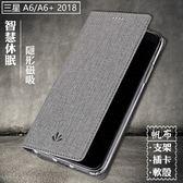 簡約十字紋 三星 Galaxy A6 A6+ 2018版 手機殼 插卡支架 三星 A6 Plus 皮套 帆布手機套 保護套 軟殼