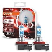 OSRAM 耐激光+150% (H11) NIGHT BREAKER 燈泡 公司貨