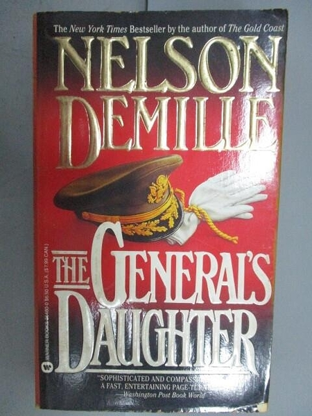 【書寶二手書T8/原文小說_CBO】The General s Daughter_Nelson Demille