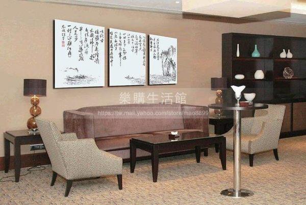 客廳裝飾壁畫/無框畫-中國風【30*40*0.9三幅】LG-3141002