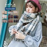 LULUS-D質感毛料格紋圍巾-9色  現+預【08050283】