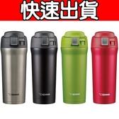 (快速出貨)象印 彈蓋廣口徑保溫杯SM-YAF48