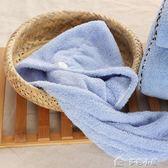 吸水浴巾浴帽比純棉更柔軟成人加大加厚浴巾男女情侶毛巾浴巾套裝 多色小屋