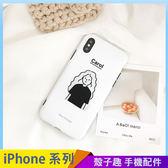 個性少女 iPhone iX i7 i8 i6 i6s plus 手機殼 捲髮女孩 白色手機套 保護殼保護套 防摔軟殼