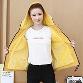 第二件4折 韓國學院風百搭夾克寬鬆棒球服單品長袖外套