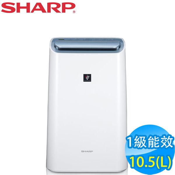 SHARP夏普 10.5L 1級自動除菌離子空氣清淨除濕機 DW-H10FT-W