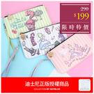 手機袋-愛麗絲夢遊仙境手機收納袋-共3色-A11110258-天藍小舖(P)