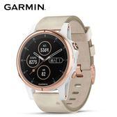 Garmin fenix 5S Plus 行動支付音樂GPS複合式心率腕錶(玫瑰金)