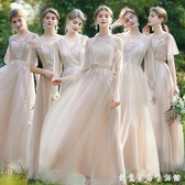 伴娘禮服女平時可穿姐妹團仙氣質創意簡約大氣18歲學生畢業照 雙十一全館免運