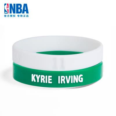 NBA 官方授權 波士頓賽爾提克 Kyrie Irving 恩文 運動矽膠手環 籃球運動手環 不掉漆 (1組兩條)