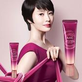 韓國 AHC 時空逆轉眼霜 30ml 眼霜 面霜 乳霜 第九代 第八代 A.H.C 最新款