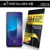 NISDA for Vivo NEX A面 鋼化 9H 0.33mm玻璃螢幕貼-非滿版