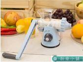 618好康又一發||手動榨汁機家用多功能水果汁機橙汁西瓜