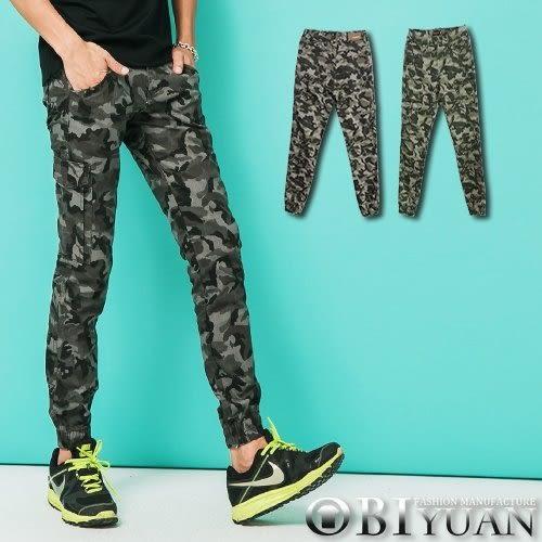 Jogger束口褲【P1873】OBI YUAN 獨家專櫃品迷彩多口袋彈性休閒褲共2色