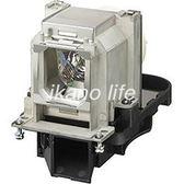 【SONY】LMP-C240 『報價請來電洽詢』 原廠投影機燈泡 for CW255 / CX235 series