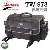 Jenova 吉尼佛 相機包 TW-973 兩機四鏡+其他配件 附減壓背帶 雙肩背帶 防雨罩