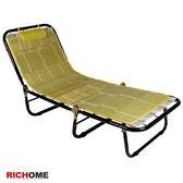 【RICHOME】❤BE105-1 ❤《HOME萬年床》休閒躺椅/涼椅/折疊椅/涼床/看戶床/午睡椅