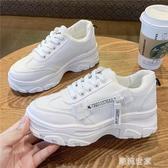 歐洲站ins潮老爹鞋女2020夏款新款網紅學生超火百搭厚底小白鞋子『潮流世家』