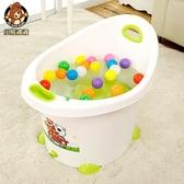 小熊波波大號兒童浴桶嬰兒浴盆寶寶洗澡盆嬰兒洗澡盆超大加厚可坐
