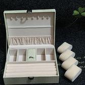 首飾盒正韓首飾收納盒飾品手飾盒飾品歸納盒 igo 『名購居家』