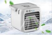 新款迷妳空調便攜 家用宿舍usb風扇 冷風機 噴霧水冷扇 水冷氣 電風扇空調