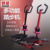踏步機踏步機家用靜音多功能踏步機液壓登山踏步機 腳踏運動igo 3c優購