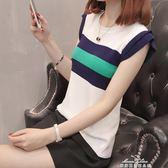短袖女新款韓版修身飛飛袖撞色條紋薄針織衫T恤女上衣潮 早秋最低價